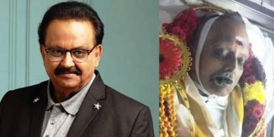 SP Balasubrahmanyam Akan Dimakamkan di Rumah Pertaniannya Hari Ini