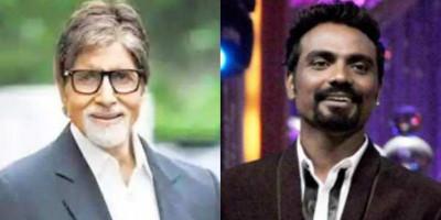 Terkena Serangan Jantung, Amitabh Bachchan Doakan Remo D'Souza