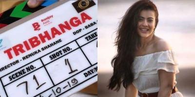 """Film Debut Kajol di Netflix """"Tribhanga"""" Siap Dirilis Januari 2021"""