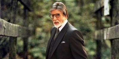 Amitabh Bachchan Jalani Operasi Mata Laser